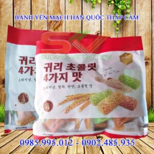 Bánh Yến Mạch Hàn Quốc Thập Cẩm