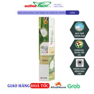 Kem Đánh Răng Bamboo Salt làm trắng và chăm sóc nướu 120g