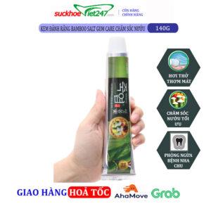 Kem Đánh Răng Bamboo Salt Gum Care Chăm sóc nướu 140g