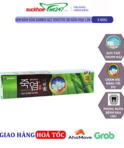 Kem Đánh Răng Bamboo Salt Sensitive- Cho răng nhạy cảm 140g