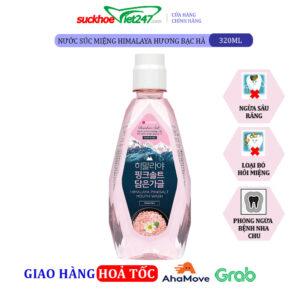Nước Súc Miệng Bamboo Himalaya Pink Salt Floral Mint Hương Hoa Bạc Hà 320ml