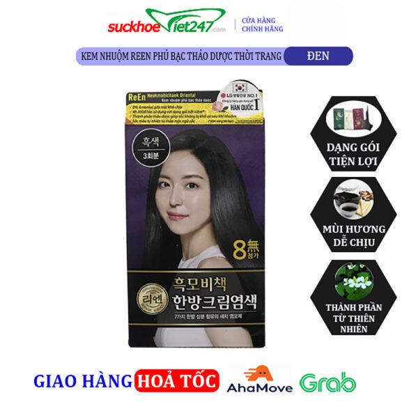 Kem nhuộm REEN Phủ Bạc Thảo Dược Thời Trang Oriental Black- Đen